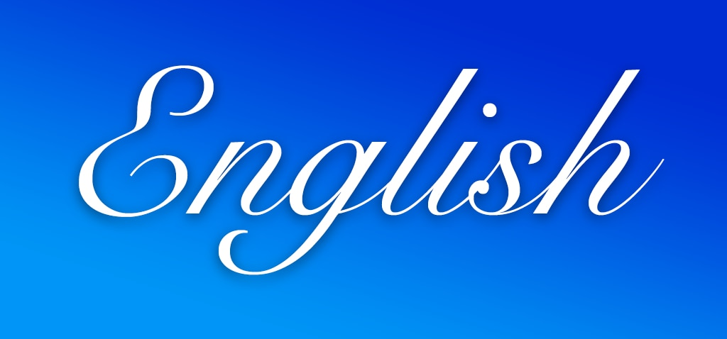 english language nicaragua word background programs embassy